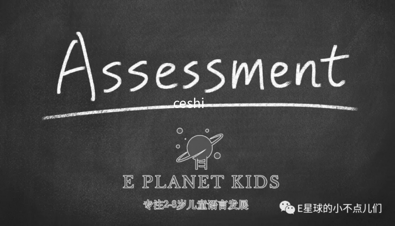 担心孩子上网课没效果?你需要这份教学评估指南!