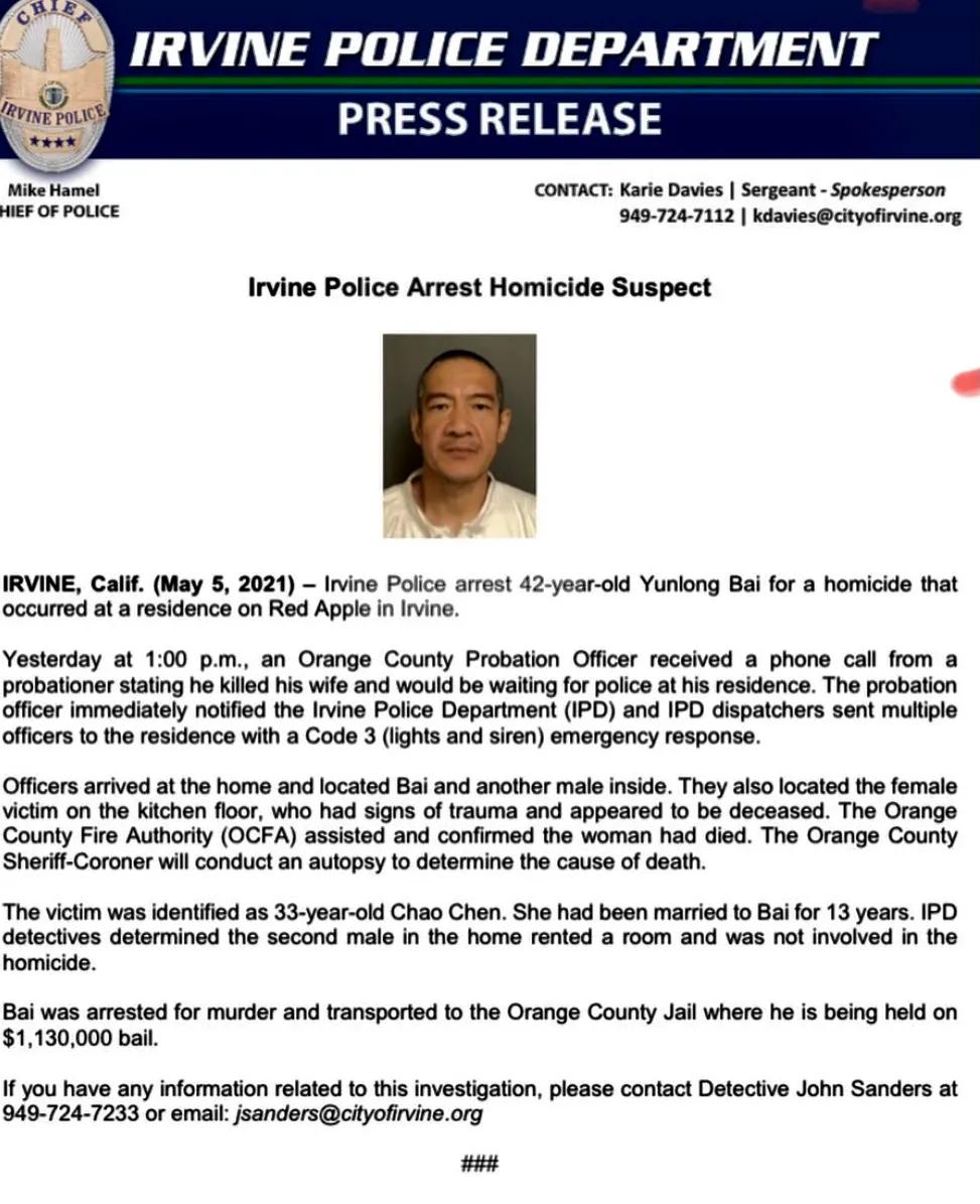 南加尔湾市华人男子涉杀妻被捕!曾有家暴史