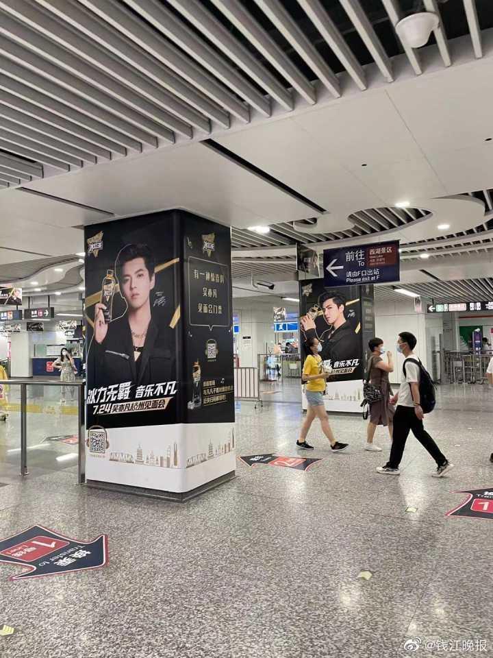 吴亦凡相关的广告海报被撤下。(取材自钱江晚报)