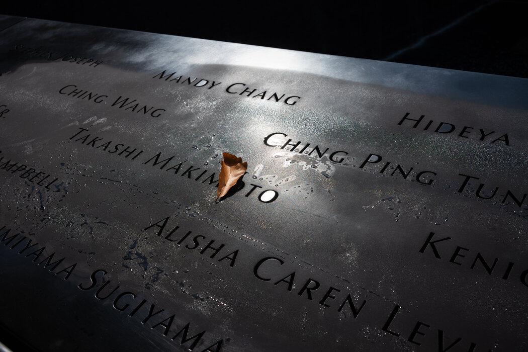 曼哈顿下城9·11纪念博物馆的遇难者名单。